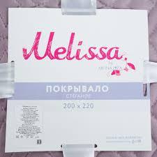 <b>Покрывало</b> «Melissa», <b>200х220</b> см, тафта стёганая, цвет бузина ...