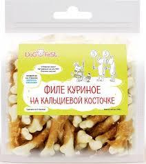 <b>dog fest</b> | novaya-rossia-konkurs.ru