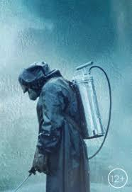 <b>Chernobyl</b> Live. Мультимедийное шоу. Живой <b>Саундтрек</b> ...