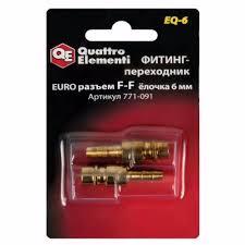 Фитинг-<b>переходник</b> EQ-6 EURO разъём F-F <b>ёлочка 6мм</b> (<b>2шт</b>)