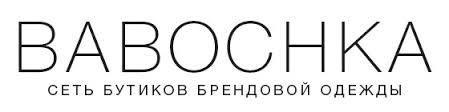 Купить <b>Emporio Armani</b> в интернет-магазине BABOCHKA.RU