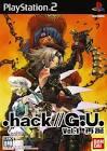 .hack//G.U. Vol. 1: Saitan