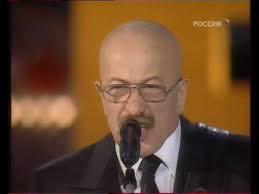 "А.Розенбаум - ""Чёрный тюльпан"" - 23 февраля 2009 - YouTube"