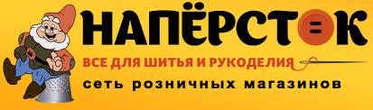 Интернет магазин товаров для творчества и <b>рукоделия</b> в Москве ...