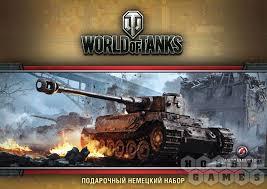 Подарочный немецкий <b>набор</b> World of Tanks (<b>5</b>-е рус. изд ...