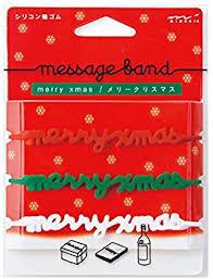 Amazon.co.jp: Midori Message <b>Band Merry Christmas</b> Pattern ...