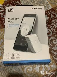<b>Микрофон sennheiser Memory</b> Mic, белый (508214) купить в ...