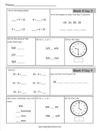 Free 2nd Grade Daily Math Worksheets2nd grade daily math worksheets