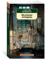 Купить <b>книги</b> от «<b>Азбука</b>» — интернет-магазин OZON.ru