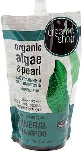 <b>Organic</b> Shop <b>Шампунь для волос</b> Голубая Лагуна, 500 мл ...