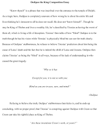 english essay comparing two poems