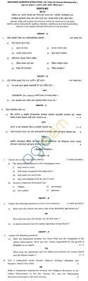 bengal board sample question paper for class history west bengal board sample question paper for class 11 history