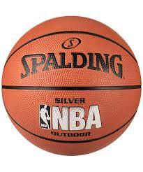 <b>Мяч</b> баскетбольный <b>Spalding NBA Silver</b>, Размер 7 (83016Z) (7 ...