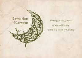 Ramadan-Greeting-Cards-Arabic-8-3.jpg