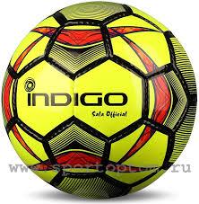 <b>Мяч</b> футбольный Футзал <b>№</b>4 <b>Indigo</b> SALA <b>OFFICIAL</b> F02 купить в ...