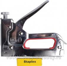 Степлер 4-14мм (53тип) <b>ARCHIMEDES</b>: продажа, цена в ...