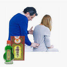 for The <b>Treatment</b> of <b>Varicose</b> Promotion-Shop for Promotional for ...