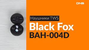 Распаковка <b>наушников</b> TWS <b>Black Fox BAH</b>-<b>004D</b> / Unboxing Black ...
