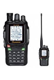 Портативная радиостанция (<b>рация</b>) <b>Wouxun KG-UV8D Plus</b> в ...