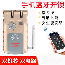 Huaxingqiang home remote control password invisible <b>smart</b> ...
