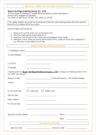 sample credit card authorization form sample credit card uploaded by adibah sahilah