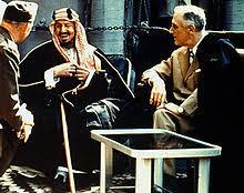 「サウジアラビア王国1932」の画像検索結果