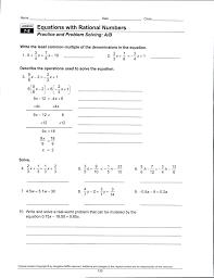 solving practice questions laptuoso problem solving practice questions laptuoso