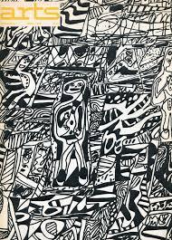 art history articles gail levin patrick henry bruce