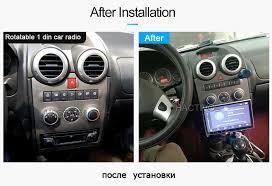 <b>HANG XIAN</b> Rotatable 1 din <b>2G 32G</b> Car radio for Universal car dvd ...
