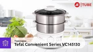 Обзор <b>пароварки Tefal Convenient Series</b> VC145130 - YouTube
