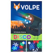 <b>Светильник</b>-<b>проектор светодиодный Volpe ULI</b>-<b>Q306</b> RGB TM в ...