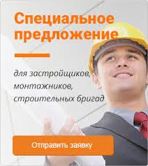 Запчасти для <b>Buderus Logamax U072</b> купить в Москве по ...