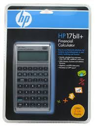 hp bii financial calculator part of the hp calculator archive copyright 1997 2015 eric rechlin