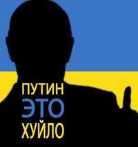 Россия несет особую ответственность, - Столтенберг о росте числа погибших в боях на Донбассе - Цензор.НЕТ 5225