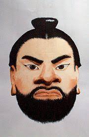 「蝦夷の頭領・アテルイ」の画像検索結果
