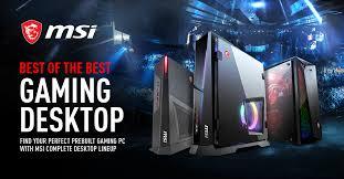Лучший игровой десктоп 2020 года | Игровой ПК | <b>MSI</b>