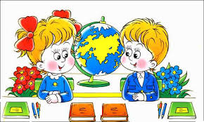 Картинки по запросу картинки учнів з початкової школи