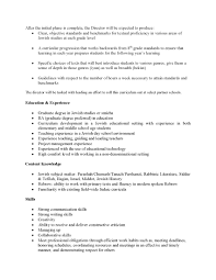 sample resume for summer jobs college student college resume  sample