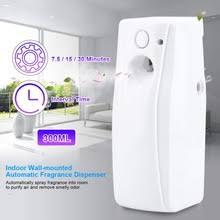 <b>Ароматизатор интерьерный Areon</b> Premium &quot
