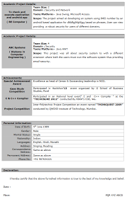 how to build my resume for a systems analyst role   quoraplease let me know if the above cv is ok or should i make changes in it  if it isnt acceptable do let me know   a link or image of a