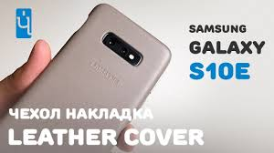 <b>Чехол</b> накладка для <b>Samsung Galaxy</b> S10e. <b>Leather Cover</b> ...