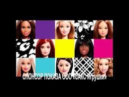 Markwins Barbie <b>Наборы детской декоративной косметики</b> ...
