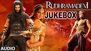 Rudhramadevi movie poster के लिए चित्र परिणाम