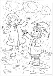 Раскраски осень для девочек