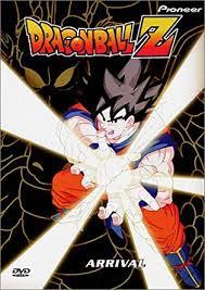 Dragonball Z, Vol. 1 - Arrival: Dragon Ball Z: Movies ... - Amazon.com