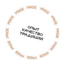 Pride.RU - Поставщик профессионального <b>инструмента</b> и ...