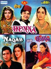 Image result for film (henna)(1991)