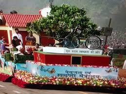 republic day of india –  january swachch bharat abhiyan jhanki