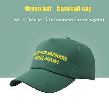 Шапки для женщин и девочек, мужские шапки зеленого цвета ...