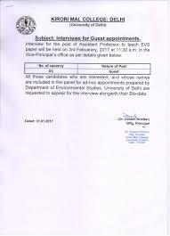 kirori mal college university of delhi powered by redox more